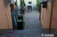 На Обухівщині невідомі приїхали з Києва в місцеве кафе і влаштували стрілянину (оновлено)