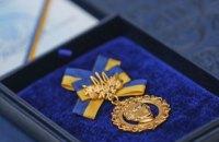 Стали відомі номінанти Шевченківської премії-2021