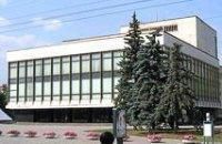 Днепропетровский губернатор подарил худруку Оперного трехкомнатную квартиру