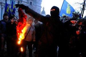 """Свободівці"" спалили на Говерлі прапори СРСР і ПР"