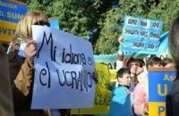 Диаспора в Аргентине поддержала украинский язык