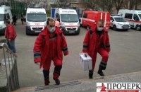 В Черкассах 75 школьников пострадали после распыления слезоточивого газа