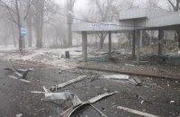 З'явилося відео потужного обстрілу в Донецьку