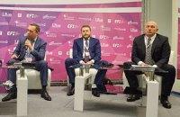 Россия попытается сорвать следующий отопительный сезон, - эксперты