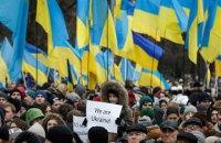 """Україна увійшла у топ-5 найбільш """"нещасних"""" економік"""