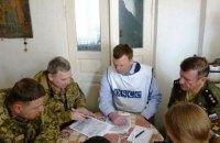 Украинская сторона в СЦКК продолжит работу лишь на подконтрольной территории (обновлено)