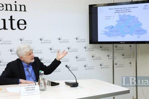 После административно-территориальной реформы районные и областные советы могут стать ненужными, - эксперт