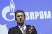 """Долг """"Газпрома"""" перед """"Нафтогазом"""" вырос до $2,82 млрд"""