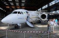Мьянма отказалась от двух украинских Ан-148