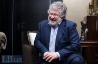"""Коломойский перестал финансировать """"Карпаты"""", - сотрудник клуба"""