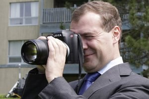 МИД направил России ноту протеста из-за визита Медведева в Крым