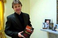 """""""Открытая Россия"""" опубликовала показания Литвиненко по убийству мэра Нефтеюганска (документ)"""