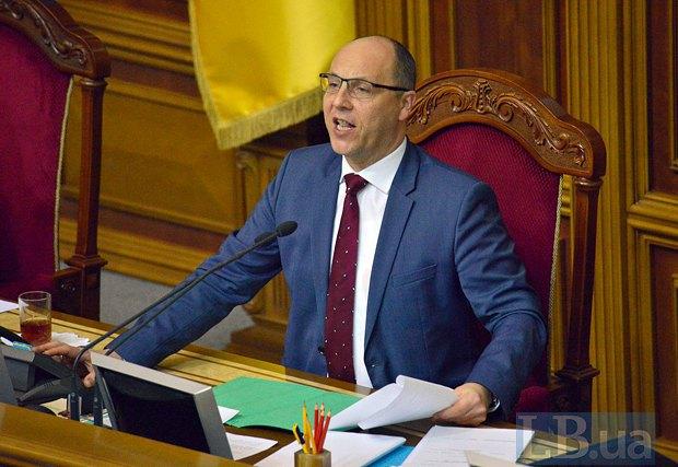 Рада розгляне зняття недоторканності і виборчу реформу в четвер
