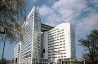 Кабмин предлагает разрешить суду в Гааге расследовать преступления в Украине по собственной инициативе