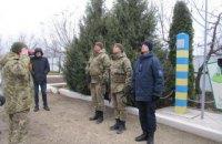 Пограничники Украины и Молдовы начали совместно охранять границу