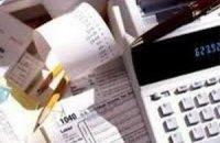 Налоговая реформа в Украине или Как достичь невозможного