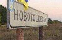"""В Луганской области хотят открыть дополнительный КПВВ """"Новотошковское"""""""