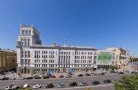 Комітет Ради підтримав призначення позачергових виборів мера Харкова на 31 жовтня