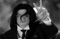 Концерт памяти Майкла Джексона покажут в Facebook
