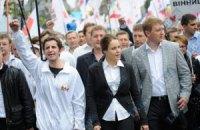 Королевская зовет украинцев на АвтоМайдан