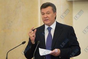Янукович: Украина не должна быть бедным родственником
