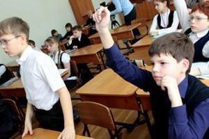 Рада заборонила закривати школи