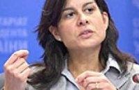 Украина и МВФ договорились об очередном транше в рамках программы stand by