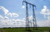 Украина установила сверхвысокую цену на электричество для Крыма