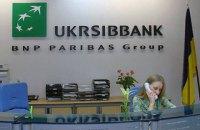 Как Укрсиббанк крымских переселенцев пересчитывает