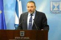 Глава МЗС Ізраїлю подав у відставку