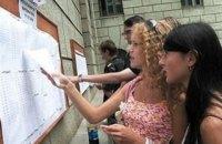 Міносвіти назвало кількість рекомендованих до зарахування у ВНЗ на бюджет