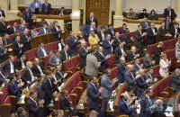 Рада закликала міжнародні організації засудити рішення Росії про видачу паспортів в ОРДЛО