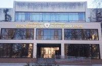 """""""Суд"""" в Крыму продлил арест четырем фигурантам """"дела Хизб ут-Тахрир"""""""