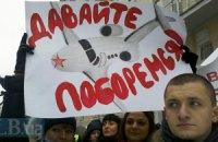 """Работники """"Аэросвита"""" требуют выплатить им зарплату"""