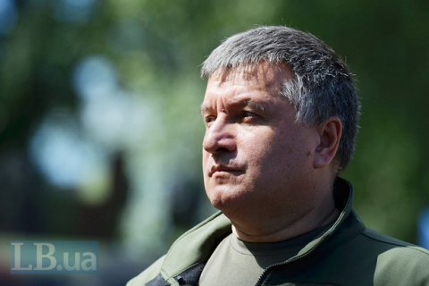 Аваков заявил об уходе боевиков из Коминтерново, штаб АТО опроверг (обновлено)