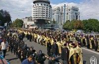 15 тысяч верующих УПЦ МП провели крестный ход в центре Киева