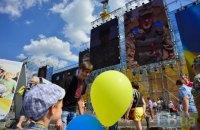 В центре Киева до 28 августа ограничили движение транспорта