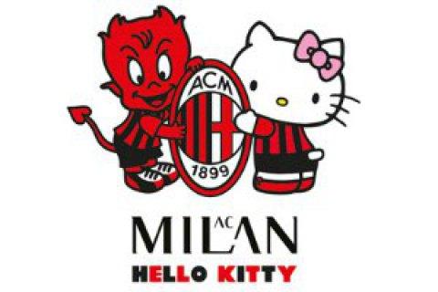 """Милан"" отстранен от еврокубков на год и оштрафован на 30 млн евро, - СМИ"