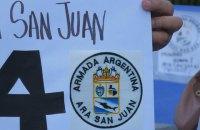 В Аргентині після загибелі підводного човна звільнили начальника флоту