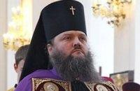 """Запорожский архиепископ выступил в защиту """"смотрящего"""" Анисима"""