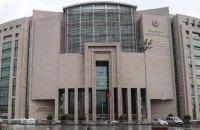 Турецкий суд освободил группу правозащитников, арестованных по делу о перевороте