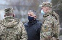 """Військові готові дати гідну відсіч """"російському скаженому псові"""", - Аваков"""