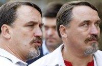 ЦВК дозволила братам Капрановим брати участь у виборах