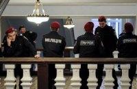 """ГПУ передала в суд дело против бывшего командира """"Грифона"""" и его зама"""