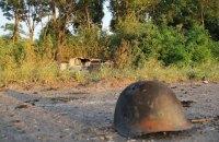 Пропавший на Донбассе украинский военный найден мертвым