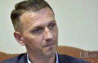 """Для """"дела Майдана"""" ГБР нужно больше следователей, – Труба"""