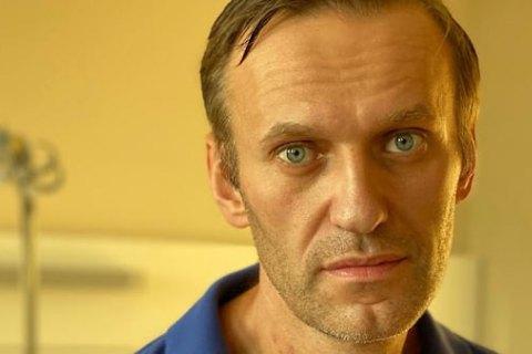 Навального выписали из немецкой клиники Шарите