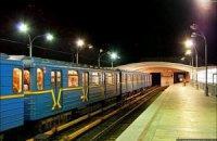 Киевский метрополитен отреставрирует старые вагоны