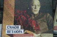 Вандалы повредили выставку об украинской революции 1918-1921 годов на Крещатике
