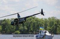 Нацполиция анонсировала набор пилотов для вертолетного подразделения